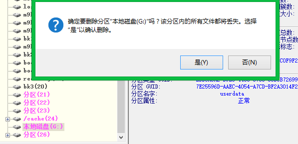m2-resize-system-partition2