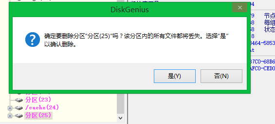 m2-resize-system-partition3
