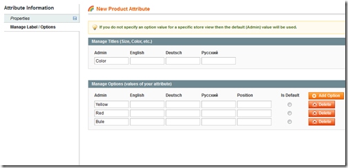 magento-create-configurable-product2